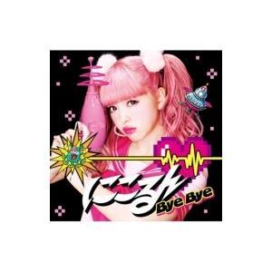 藤田ニコル / Bye Bye  〔CD Maxi〕...