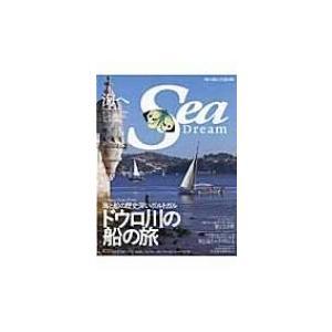 シードリーム Vol.23 Kaziムック / 雑誌  〔ムック〕