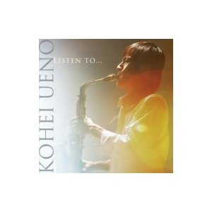 Saxophone Classical / 『Listen to...』 上野耕平、山中淳史 国内盤 〔CD〕|hmv