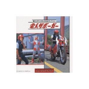 発売日:1998年03月13日 / ジャンル:サウンドトラック / フォーマット:CD / 組み枚数...
