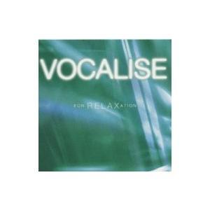 Rachmaninov ラフマニノフ / Vocalise Relaxation 国内盤 〔CD〕 hmv