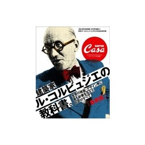 発売日:2016年07月 / ジャンル:実用・ホビー / フォーマット:ムック / 出版社:マガジン...