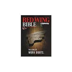 別冊ライトニング Vol.156 Red Wing Bible エイムック / 雑誌  〔ムック〕