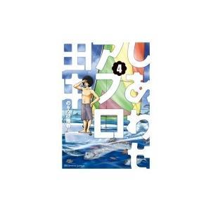 発売日:2016年08月 / ジャンル:コミック / フォーマット:コミック / 出版社:小学館 /...