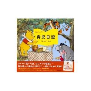 発売日:2016年08月 / ジャンル:実用・ホビー / フォーマット:本 / 出版社:Kadoka...