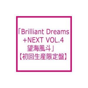 Takarazuka Sky Stage Brilliant Dreams+next Vol.4 望海風斗   〔DVD〕 hmv