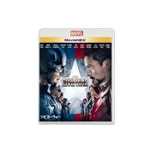シビル・ウォー/キャプテン・アメリカ MovieNEX [ブルーレイ+DVD]  〔BLU-RAY DISC〕|hmv