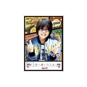 TV テレビ / 森川さんのはっぴーぼーらっきー VOL.11  〔DVD〕