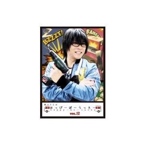 TV テレビ / 森川さんのはっぴーぼーらっきー VOL.12  〔DVD〕
