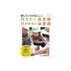 発売日:2016年07月 / ジャンル:語学・教育・辞書 / フォーマット:本 / 出版社:クレヨン...