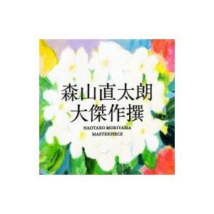 発売日:2016年09月21日 / ジャンル:ジャパニーズポップス / フォーマット:CD / 組み...