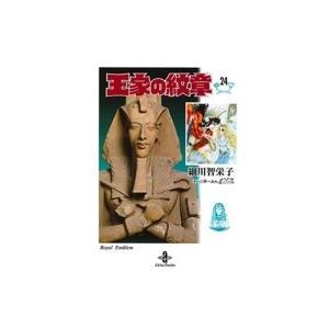 発売日:2016年07月 / ジャンル:コミック / フォーマット:文庫 / 出版社:秋田書店 / ...
