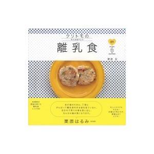 発売日:2016年08月 / ジャンル:実用・ホビー / フォーマット:本 / 出版社:扶桑社 / ...