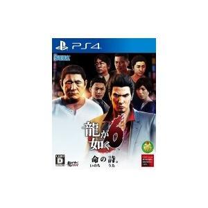 発売日:2016年12月08日 / ジャンル:ゲーム  / フォーマット:GAME / レーベル:セ...