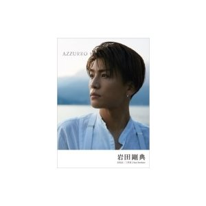 AZZURRO(アズーロ)【特別限定版】メイキングDVD&特...