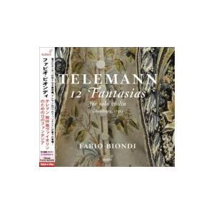 Telemann テレマン / 12 Fantasies For Violin Solo:  Biondi 国内盤 〔CD〕|hmv
