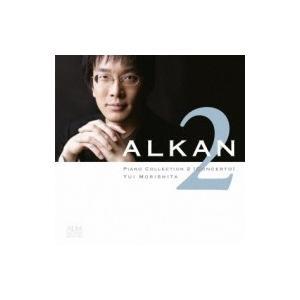 Alkan アルカン / Piano Collection 2-concerto For Solo Piano,  Etc:  森下唯(P) 国内盤 〔CD〕 hmv