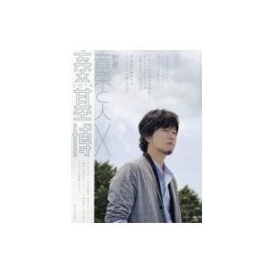 発売日:2016年09月 / ジャンル:雑誌(情報) / フォーマット:雑誌 / 出版社:音楽と人(...