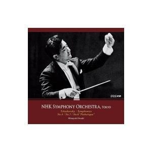 Tchaikovsky チャイコフスキー / 交響曲第4番、第5番、第6番『悲愴』 岩城宏之& NHK交響楽団(1968, 74, 83年ステレオ