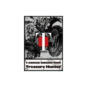 T-SQUARE ティースクエア / T-square Concert Tour Treasure Hunter  〔DVD〕|hmv