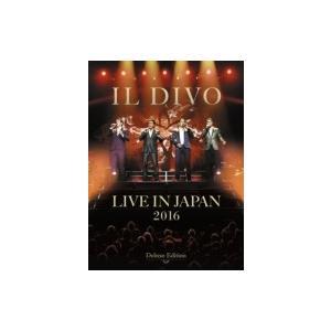 Il Divo イルディーボ / ライヴ・アット武道館2016 (2CD+DVD)(+Blu-ray)(+ツアー・パンフレット縮小版+ポストカー|hmv