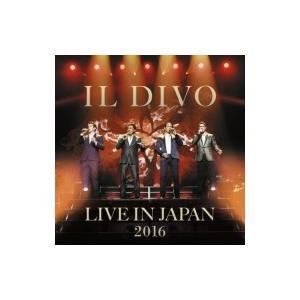 Il Divo イルディーボ / ライヴ・アット武道館2016  〔BLU-SPEC CD 2〕|hmv