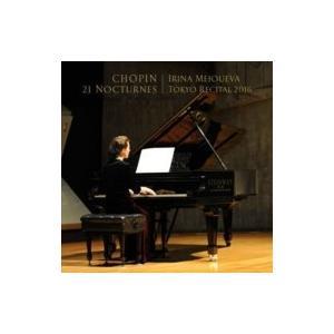 Chopin ショパン / ノクターン全集 イリーナ・メジューエワ(2016年ライヴ)(2CD) 国内盤 〔CD〕 hmv