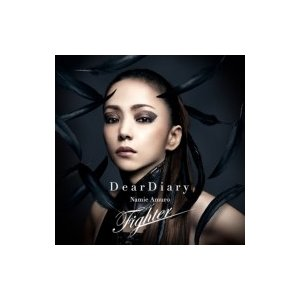 安室奈美恵 / Dear Diary  /  Fighter (+DVD)  〔CD Maxi〕|hmv