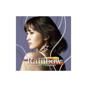 山本彩 / Rainbow 【初回生産限定盤】...の関連商品2