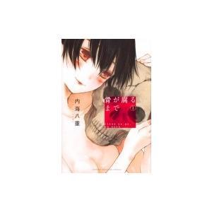 発売日:2016年10月 / ジャンル:コミック / フォーマット:コミック / 出版社:講談社 /...