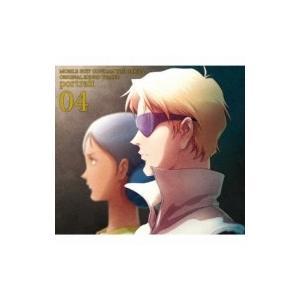 ガンダム / 機動戦士ガンダム THE ORIGIN ORIGINAL SOUND TRACKS portrait 04 国内盤 〔CD〕