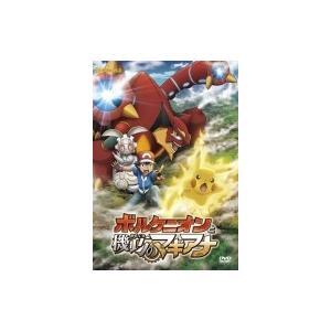 発売日:2016年12月14日 / ジャンル:アニメ / フォーマット:DVD / 組み枚数:1 /...