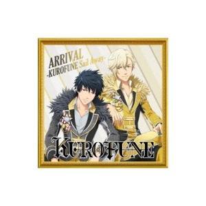 Kurofune / Arrival -kurofune Sail Away-  /  君はミ アモール :  2.5次元アイドル応援プロジェクト ドリフェス!  〔CD Maxi〕