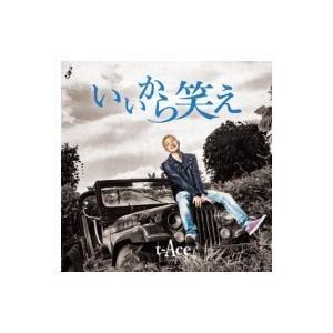 T-ace ティーエイス / いいから笑え  〔CD〕