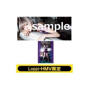 でんぱ組.inc アートブックコレクション 1 最上もが×レスリー・キー Poison 【Loppi・HMV限定】 オリジナルフェイ hmv
