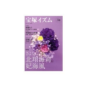 発売日:2016年12月 / ジャンル:アート・エンタメ / フォーマット:全集・双書 / 出版社:...