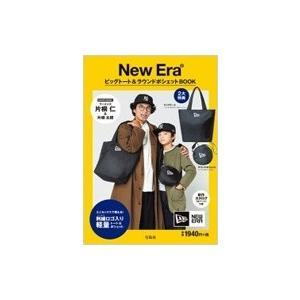 New Era(R) ビッグトート&ラウンドポシェット BOOK / 書籍  〔ムック〕|hmv