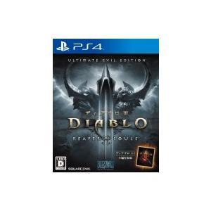 Game Soft (PlayStation 4) / ディアブロ III リーパー オブ ソウルズ アルティメット イービル エディション(新価格|hmv