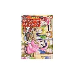 発売日:2016年11月 / ジャンル:コミック / フォーマット:コミック / 出版社:竹書房 /...
