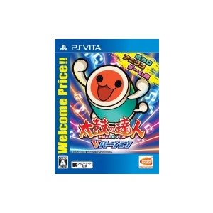 Game Soft (PlayStation Vita) / 太鼓の達人 Vバージョン Welcome Price!!  〔GAME〕