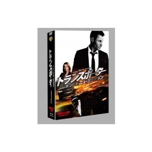 トランスポーター ザ・シリーズ ニューミッション コンプリート・ボックス  〔DVD〕|hmv