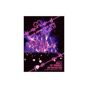 "Block B / THE""WARUGAKI""LIVE PACKAGE 2016(Block B JAPAN LIVE TOUR 〜SHOWDOWN H〜 / Block B JAPAN LIVE TOUR 〜SHOWDOWN S〜)  〔DVD〕|hmv"
