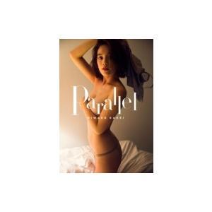 Parallel  JJムック / 筧美和子  〔ムック〕