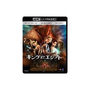 キング・オブ・エジプト 4K Ultra HD...の関連商品6