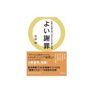 発売日:2016年11月 / ジャンル:ビジネス・経済 / フォーマット:本 / 出版社:日経bp社...