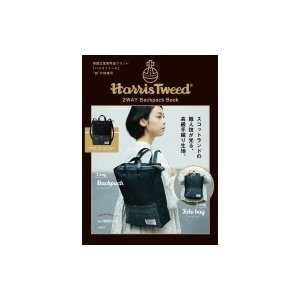 Harris Tweed 2way Backpack Book / 書籍  〔ムック〕|hmv