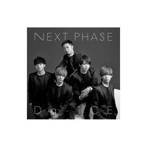 Da-iCE / NEXT PHASE 【初回盤...の商品画像