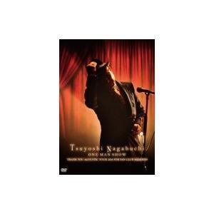 長渕剛 ナガブチツヨシ / Tsuyoshi Nagabuchi ONE MAN SHOW 【初回限定盤】(DVD+ONE MAN SHOWスペシャル・タオル)  〔DVD〕