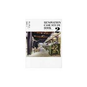 発売日:2016年11月 / ジャンル:建築・理工 / フォーマット:本 / 出版社:トーソー出版 ...