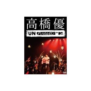 高橋優 タカハシユウ / 高橋優 MTV Unplugged...